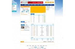 ASP家教网站系统 家教代理加盟 家教网站源码