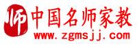 中国名师家教网